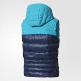 Жилет женский Adidas COSY DOWN VEST BP9392