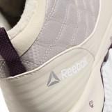 Ботинки женские Reebok ARCTIC SUGAR CN1843