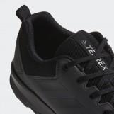 Кроссовки мужские Adidas TERREX TRACEROCKER S80898