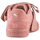 Кеды женские Puma Suede Heart Satin II Wn s 36408403