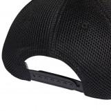 Кепка Adidas S16 ID MESH CAP DT8573