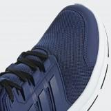 Кроссовки для бега мужские adidas Performance Galaxy 4 F36159