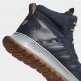 Ботинки мужские adidas Performance Fusion EF0124