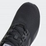 Кроссовки для бега женские adidas Performance Duramo 9 B75990
