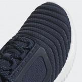 Кроссовки утеплённые женские Adidas CLIMAWARM All Terrain w BB6593