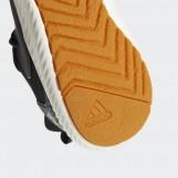Кроссовки мужские Adidas Performance Alphabounce RC 2.0 D96524
