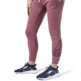 Брюки женские Reebok Training Essentials Logo Pants DY8138