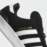 Кеды мужские adidas Originals Campus ADV B22716