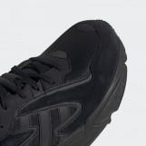 Кроссовки мужские adidas Originals Yung-96 Chasm EE7239