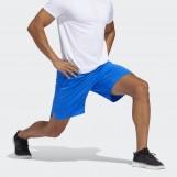 Шорты мужские adidas Performance ALL SET SHORT 2 FL1543