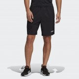 Шорты мужские adidas Performance Design 2 Move Climacool DW9568