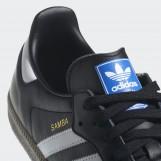 Кроссовки мужские adidas Originals Samba OG B75807
