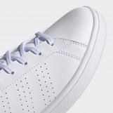 Кроссовки женские Adidas Advantage Base EE7510