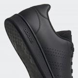 Кроссовки мужские adidas Advantage Base  EE7693