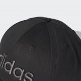 Бейсболка adidas ED0238