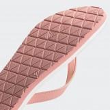 Сланцы женские adidas Eezay EG2035