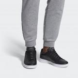 Кроссовки мужские adidas Advantage F36431