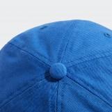 Кепка мужская adidas DAD CAP THE PAC FK4420