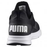 Кроссовки мужские Puma Enzo Street 19046104