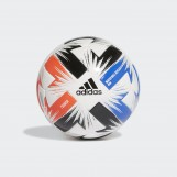 Мини-мяч Adidas Tsubasa FR8364