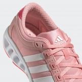 Кроссовки женские Adidas  Vizrida FW7776
