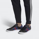 Кроссовки мужские Adidas Coast Star EE6199
