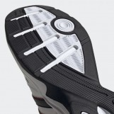 Кроссовки мужские  Adidas Strutter EG2655