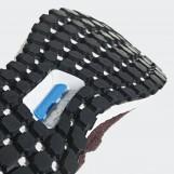 Кроссовки мужские  для бега Adidas  Ultraboost All Terrain CM8255