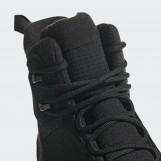 Ботинки мужские Adidas Terrex Heron CW CP AC7838