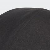 Шапка мужская Adidas Ushanka CY6019