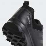 Кроссовки мужские Adidas Terrex Tracerocker GTX CM7593