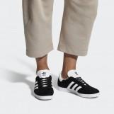 Кроссовки мужские Adidas Originals  Gazelle M BB5476