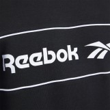 Свитшот мужской Reebok  Classics Linear Crew FK2718