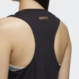 Майка женская Adidas Essentials Branded FL0165