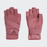 Перчатки Adidas Climacool CY6250