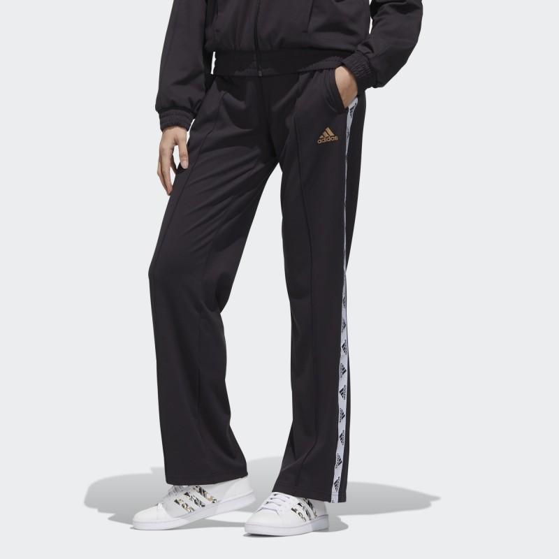 Брюки женские  Adidas U4U  GG3397