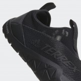 Кроссовки мужские Adidas Terrex CC Jawpaw II CM7531