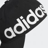 Бейсболка Adidas Baseball Bold FL3713