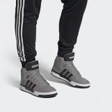 Кроссовки высокие мужские Adidas Entrap  FW3459