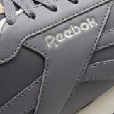 Кроссовки мужские Reebok Royal Glide FW0850