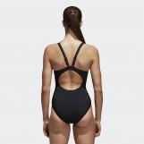 Слитный купальник женский Adidas Solid Support W BS0294