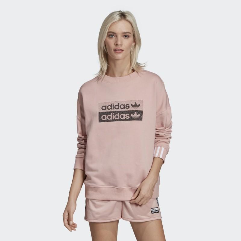 Свитшот женский Adidas Originals R.Y.V.  EC0746
