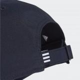 Кепка мужская Adidas Bballcap Lt Met FK0904