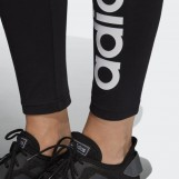 ЛЕГГИНСЫ женские  Adidas ESSENTIALS LINEAR DP2386
