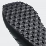 Кроссовки мужские Adidas Originals  HAVEN M CQ3036