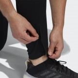 Брюки мужские Adidas Performance City Base FJ5135