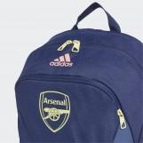Рюкзак Adidas Arsenal FR9723