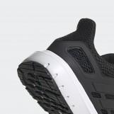 Кроссовки  мужские для бега Adidas UltimaShow FX3624
