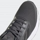 Кроссовки мужские для бега  Adidas Galaxy 5 FY6717