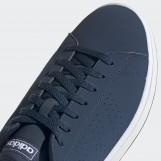 Кеды мужские Adidas Advantage Base FY8641